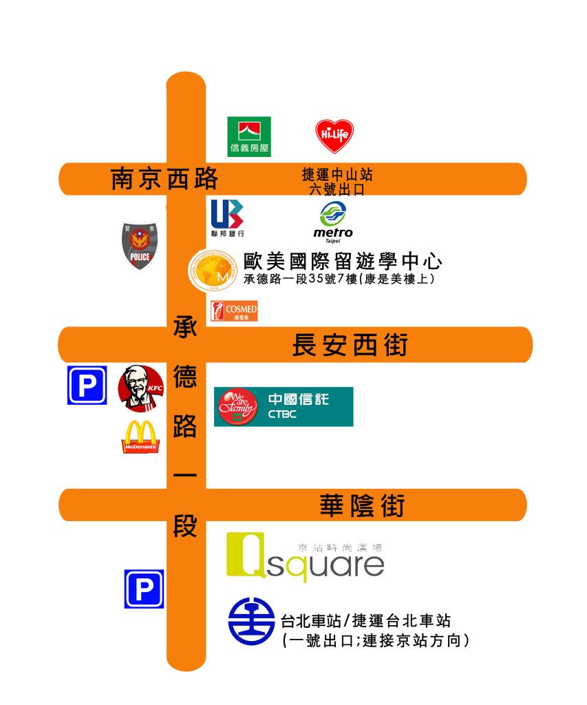 新辦公室地圖(新增中山站) (1)