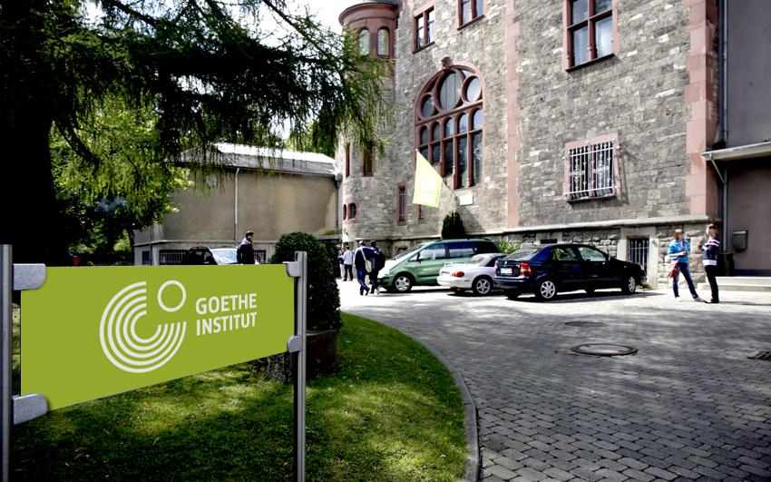 Goethe Institut拷貝
