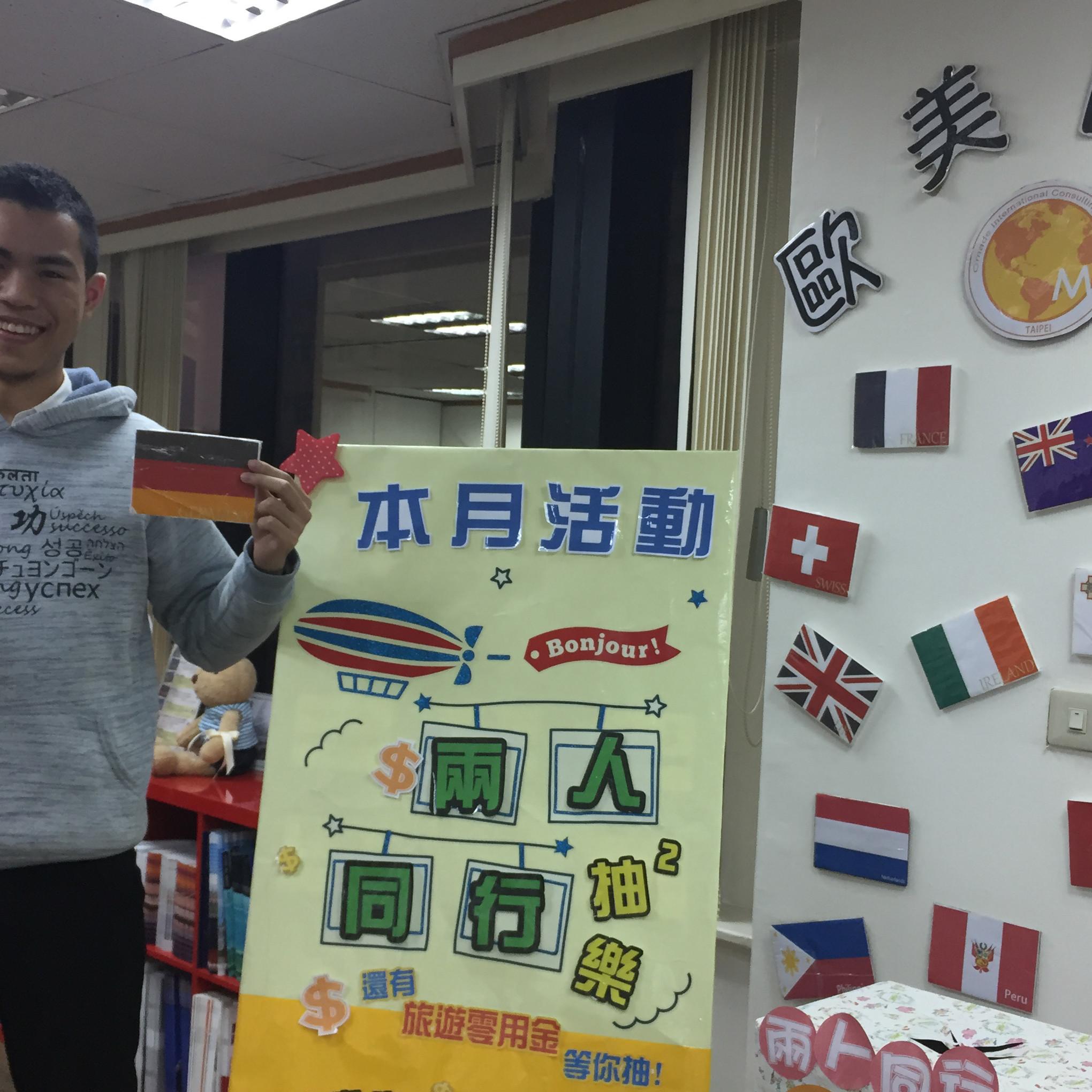 Mr.C德國遊學