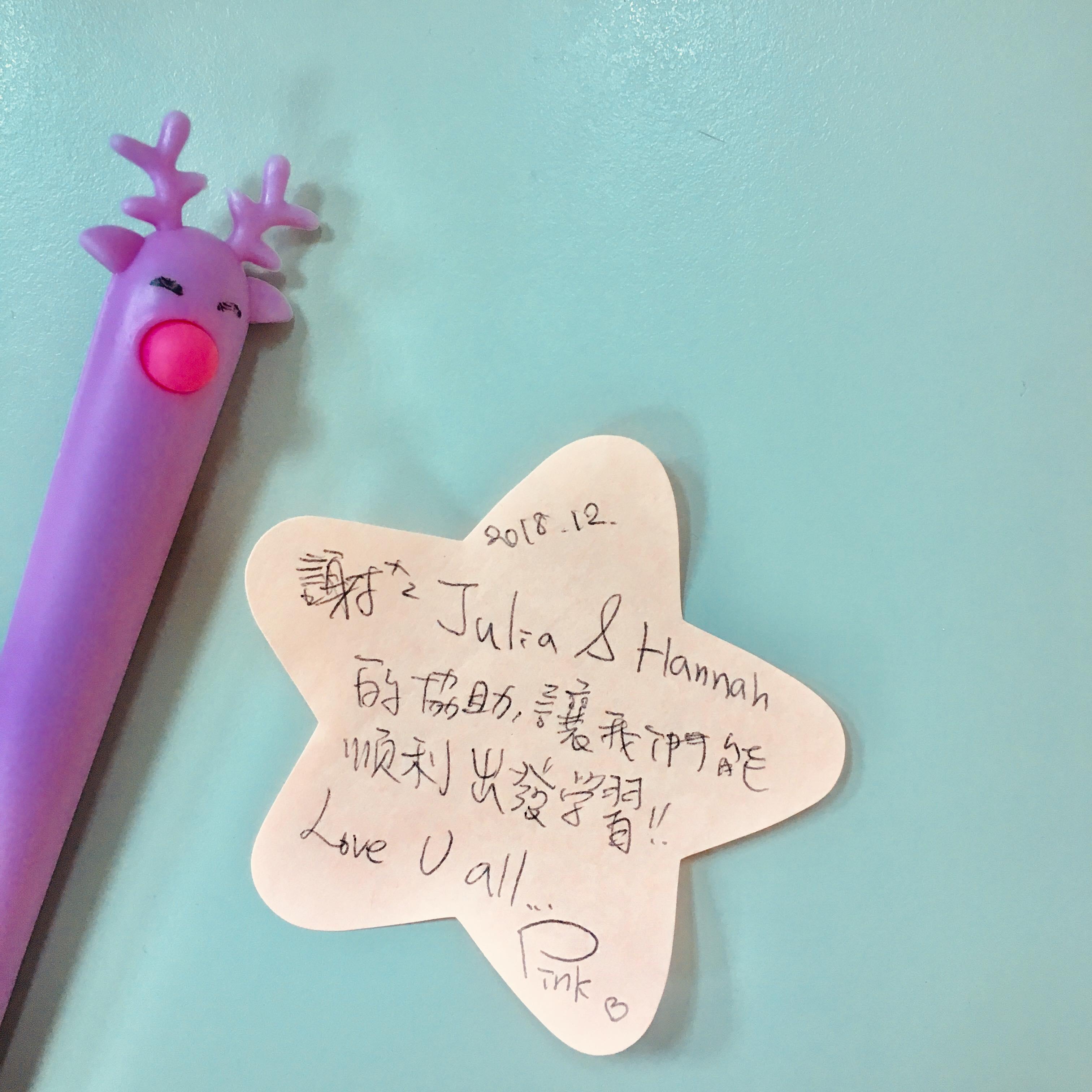 Pink蔡燕菁(美國LA遊學)