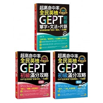 GEPT_resized
