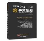 GRE_resized (1)