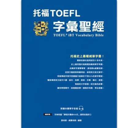 toefl_resized