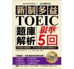 toeic_resized