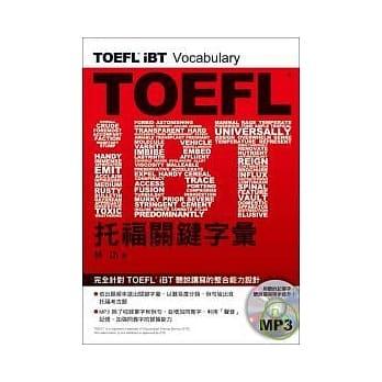 toefl_resized (1)